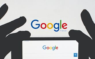 美10州告谷歌 壟斷數位廣告