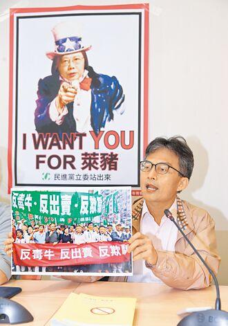蔡政府全面圍剿反萊豬醫師蘇偉碩 施正鋒嗆 M的!這什麼土匪政權?