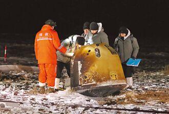 嫦娥五號歸來 帶回2公斤月壤