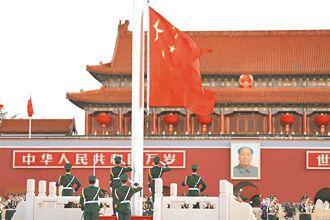 中时专栏:潘华生》「中国崩溃论」是假新闻