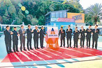 朝陽科大飛航系揭牌 明年招生