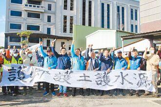 水井旁設工廠 龍潭居民抗議