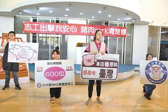 台灣豬秀產地 貼紙標章都可以
