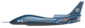 深灰翔龍將服役 俯視高原、南海