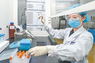 陸疫苗臨床海外進行 不爭先施打