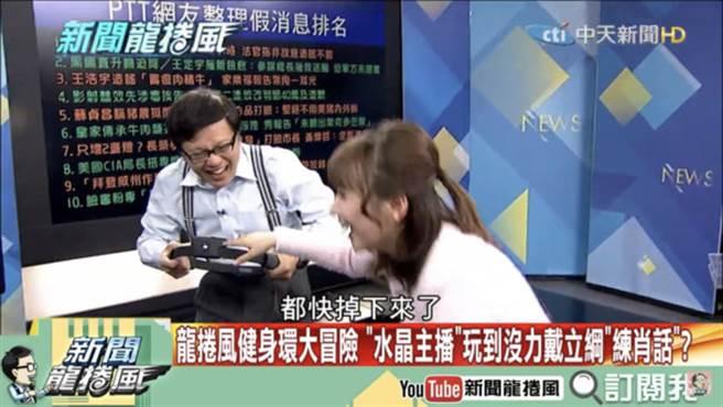 王宜安的平口內衣滑掉。(圖/翻攝自YouTube/新聞龍捲風)