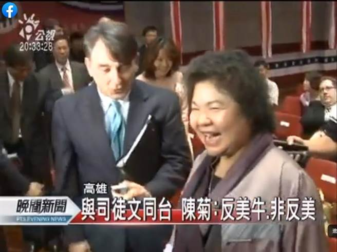 陈菊2012年为了莱牛而面呛当时的AIT处长司徒文。(摘自黄子哲脸书的公视新闻)