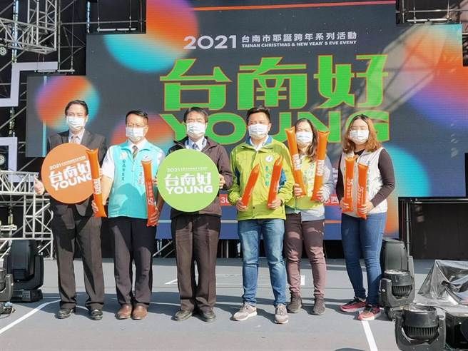 台南市長黃偉哲公布今年耶誕跨年活動最後一波跨年夜的卡司陣容。(洪榮志攝)
