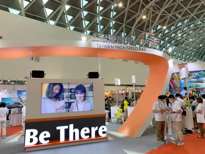 台灣高鐵今年首度參展祭出旅展限定3重優惠大Fun送。(柯宗緯攝)