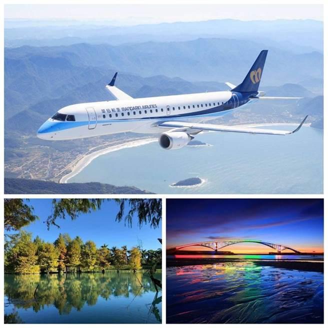 國內旅遊正夯,上圖為華信國內線客機,下圖左為花蓮美景,右為澎湖美景。圖:華信提供