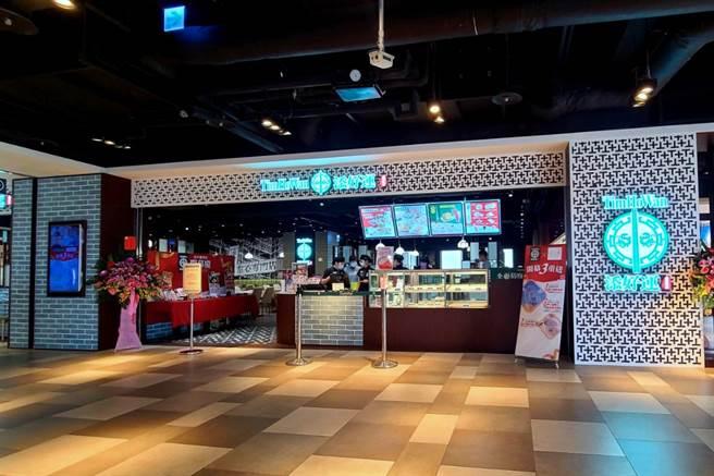 和億生活集團看好國旅盛行將帶動餐飲市場續揚,旗下「添好運」首度轉換展店模式進駐台中麗寶樂園Outlet,將於19日開出台灣13號店。(和億生活提供)