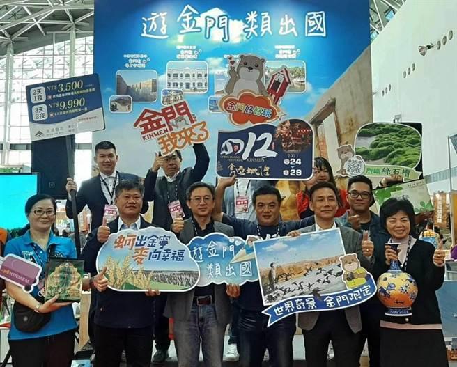 金門縣府觀光處與旅行、特產業者組團跨海行銷跨年主題旅遊。(金門縣府觀光處提供)