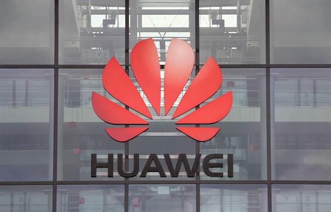 消息人士向路透社透露,美国已就中国企业华为海洋(Huawei Marine)削价竞标海底网路电缆所构成的安全威胁,向太平洋岛国发出警告。(图/路透)