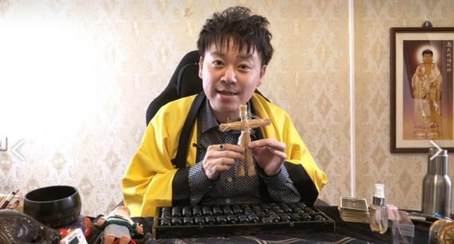 命理專家小孟老師(圖/截自中時新聞網影片)