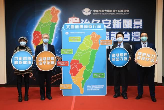 中華民國大腸直腸外科醫學會首度發布「大腸直腸癌治療地圖」。(中華民國大腸直腸外科醫學會提供/林良齊台北傳真)