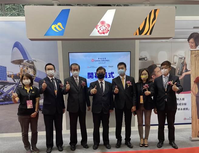 華航集團首次三航攜手參與南台灣最大規模旅遊盛會。(華航提供)