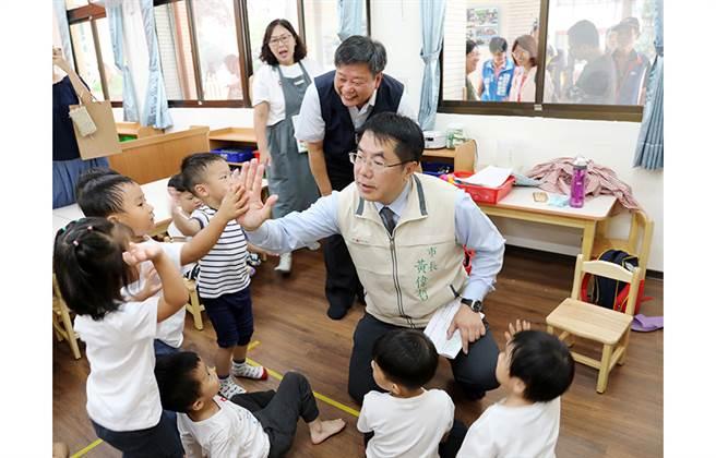 ▲台南新设5所非营利幼儿园及增量平价教保服务,提供优质平价教保服务。(图/台南市政府提供)