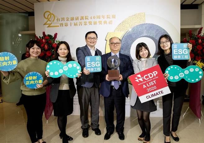 富邦金控從上而下全體動員形塑組織ESG文化,運用金融影響力,引導產業、投資人與消費者共創永續價值。未來,也將持續發揮正向的力量,與台灣一同成就永續未來!圖/黃惠聆