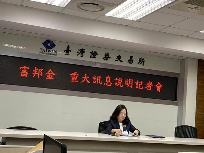 富邦金控資深副總經理王瑋在證交所宣布富邦金購併日盛金。圖/黃惠聆