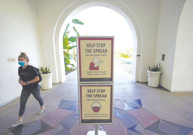 新冠疫情严重影响了学生的海外留学规划。图/美联社