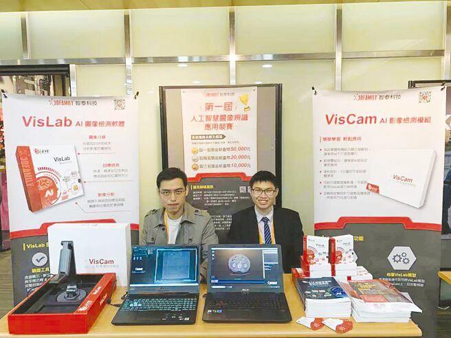 智泰日前在馬偕專校展示AI檢測軟硬體與應用,推廣「AI圖像辨識應用競賽」活動。圖/業者提供