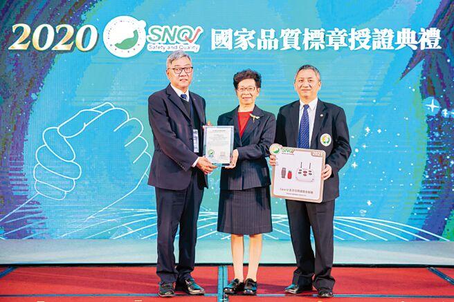 新保CARE U首獲SNQ國家品質標章認證。圖/業者提供