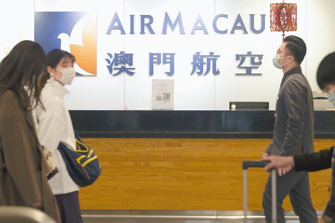 在台澳门学生盼儘快放宽入境防疫措施,让他们可早日回家。图为旅客经过澳门航空柜台。(本报系资料照片)