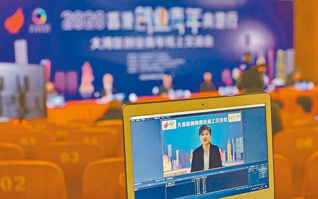 交流会还设有问答互动环节,方便香港和大陆青年之间线上沟通交流。(夏升权摄)