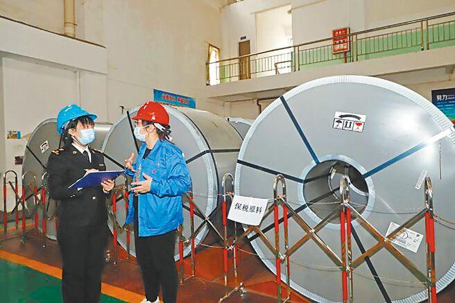 中山海關落實加工貿易集中審核改革。(取自中山海關網)