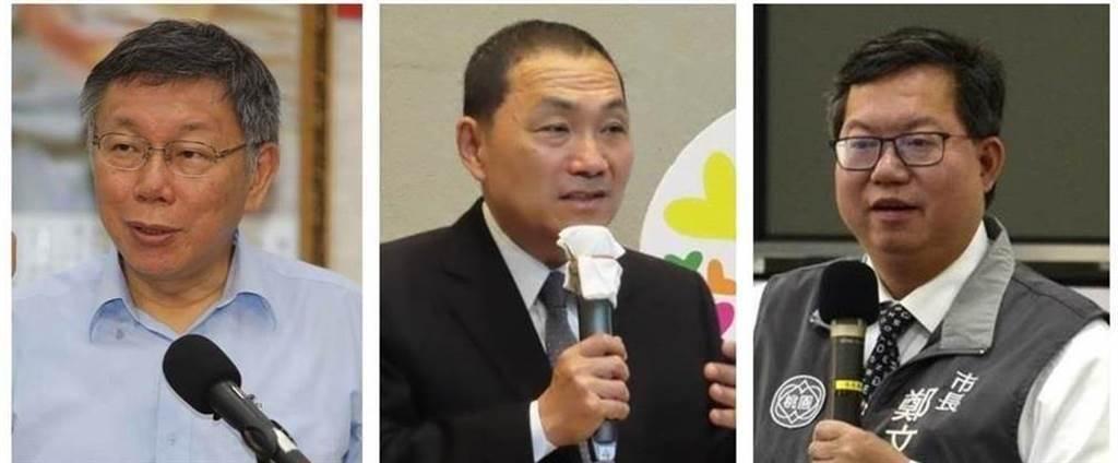 六都市長最新聲量排名 冠軍竟比其他5人加總還高。圖為 台北市長柯文哲(左)、新北市長侯友宜(中)、桃園市長鄭文燦(右)。(圖/合成圖,本報資料照)