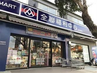 全聯上架石二鍋神配料 網一看價格暴動:比店內便宜50%