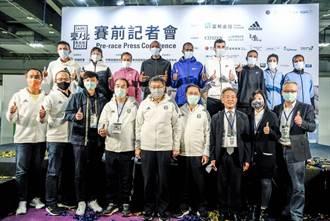 台北國際馬拉松明開跑 柯文哲:起點前與終點後都要戴口罩