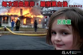 盧秀燕向AIT表態反萊豬遭綠批突襲 孫大千:民進黨令人大開眼界