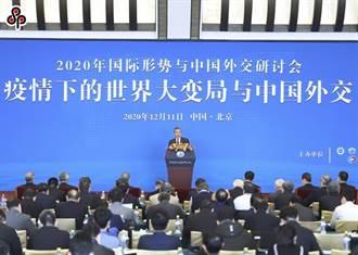 王毅:希望澳洲認真思考中方到底是威脅還是夥伴