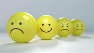 心理測驗》10個問題 看透你真正的「幸福指數」