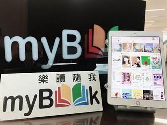 myBook年度總閱讀時數破百萬 雙11銷售本數大增6倍
