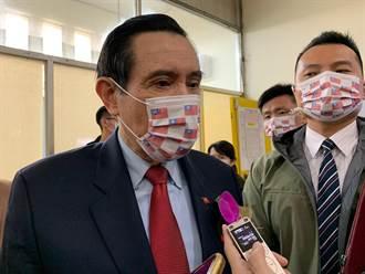 蘇偉碩遭政府查水表 馬英九:這是很恐怖的事情
