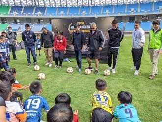 出席少年足球賽 陳其邁鼓勵從小運動
