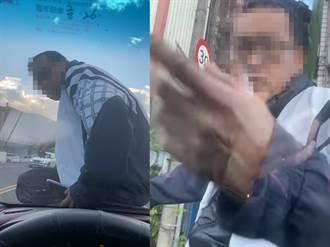 正妹女駕駛遇跳針伯「賴引擎蓋不走」 警卻只請她做筆錄