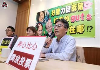 蘇偉碩遭查水表分局長親自出馬遭拒  訊問時間地點恐更動