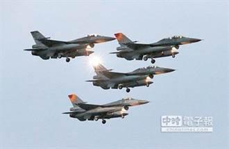 共機頻擾台 今年元旦戰機不衝場 回歸戰訓本務