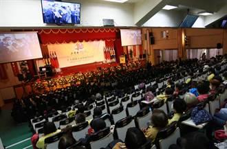 天帝教復興40週年紀念活動 啟建千人祈禱大會