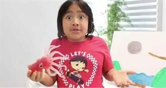 9歲男孩年賺8.3億 3度蟬聯全球「賺最大」Youtuber