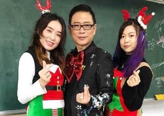 朱正生兩岸青年創新創業大賽獲一等獎 樂齡大學教彩妝提前過耶誕