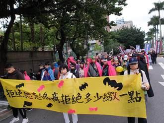 法稅改革聯盟凱道大遊行 台中民眾北上力挺