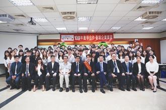 職場達人-中國人壽太陽通訊處資深處經理 吳志松深耕產學合作 培育年輕人才