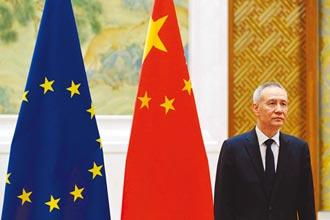 破美封鎖 陸歐投資協定將簽署