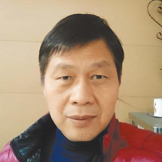 中和锦昌里长范文辉 遭起诉