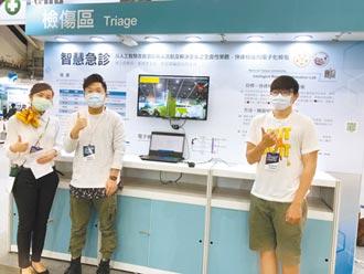 各大醫院決戰AI 助患者重拾健康