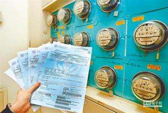 用戶參與電力管理 省電又愛地球